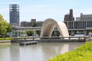 Hiroshima peace memorial_oncology news australia